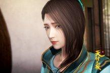 """明珠夫人,韩国大将军姬无夜的心腹""""夜幕四凶将""""之一,被称为""""碧海潮图片"""
